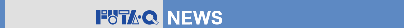 futaku news