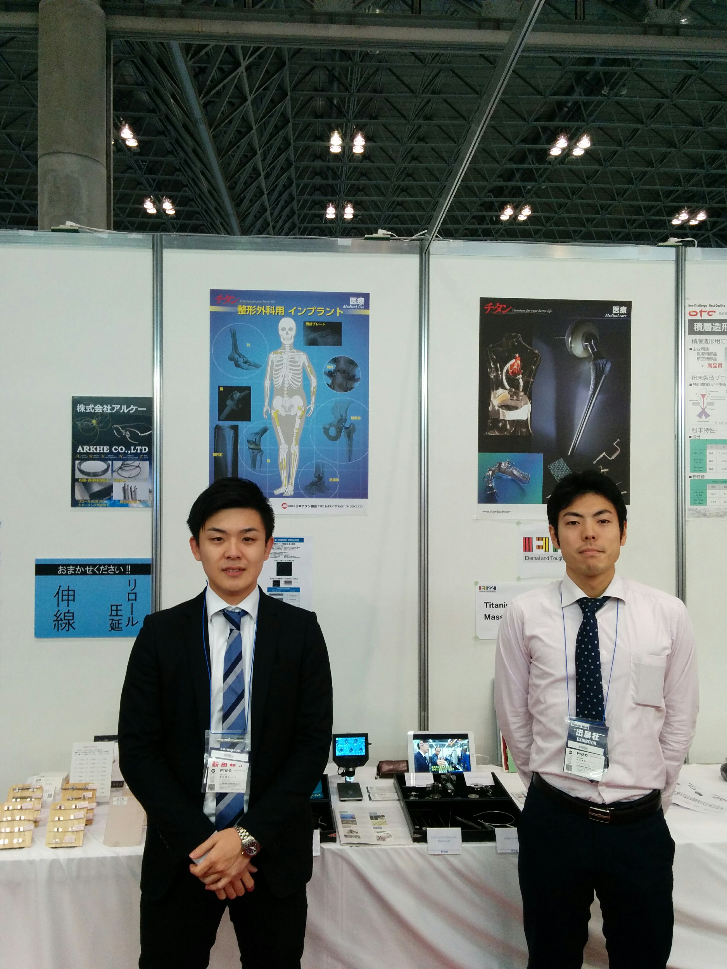 Thank you for visiting our booth at  METAL EXPO