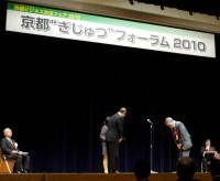 京都中小企業技術大賞 二九精密機械工業