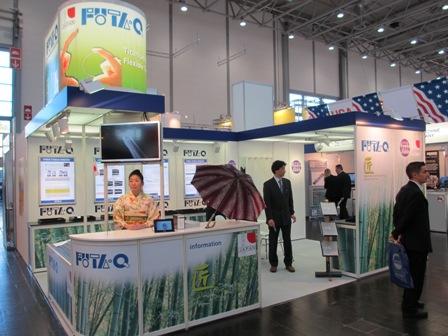 ドイツCOMPAMEDCOMPAMED 2012 二九精密機械工業