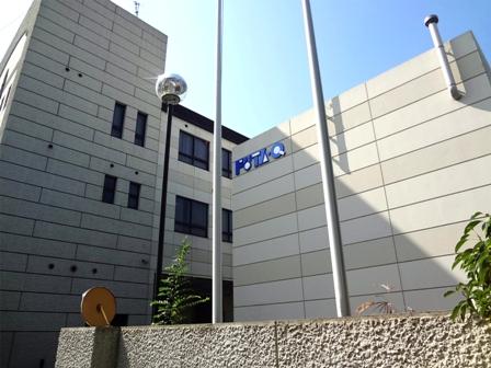 京都工場・R&Dセンターを新設 二九精密機械工業株式会社