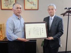 京都府教育委員会より感謝状を頂きました 二九精密機械工業