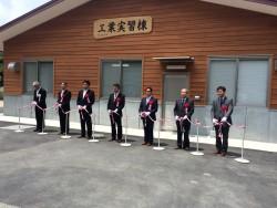 京都府立南丹高校工業実習棟竣工式に参列しました 二九精密機械工業