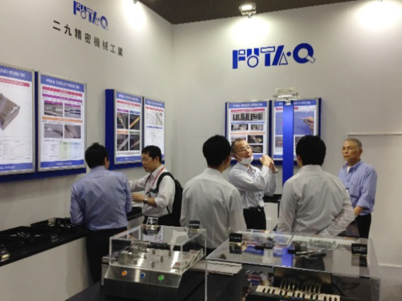 20th MECHANICAL COMPONENTS&MATERIALS TECHNOLOGY EXPO.FUTA-Q