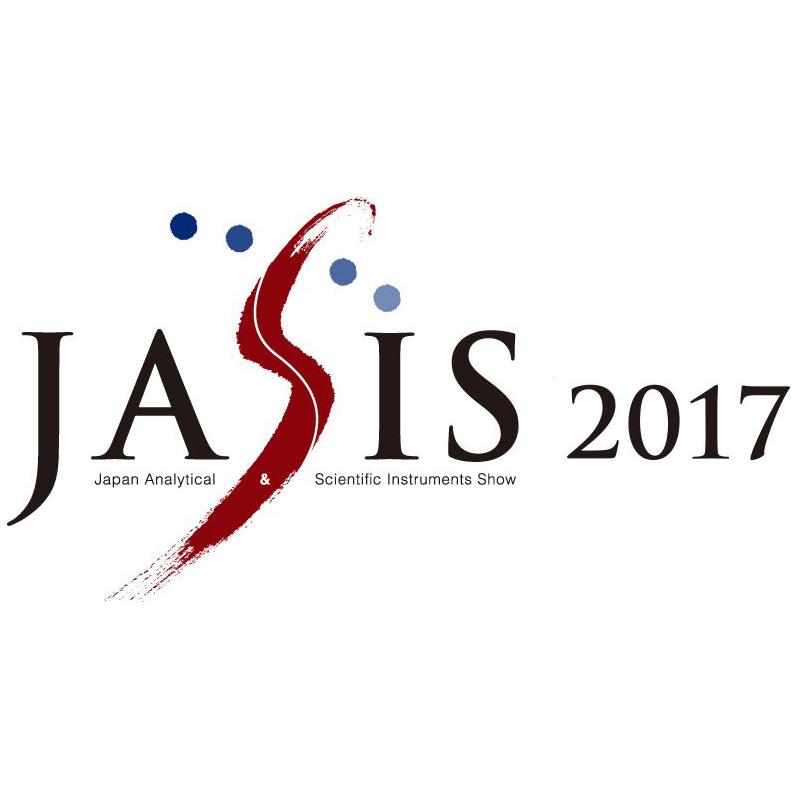 展示会 9/6~9/8 JASIS 2017 に出展致します