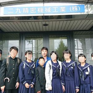 敦賀市立 東浦中学校 会社見学