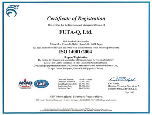 iso14001 FUTA-Q