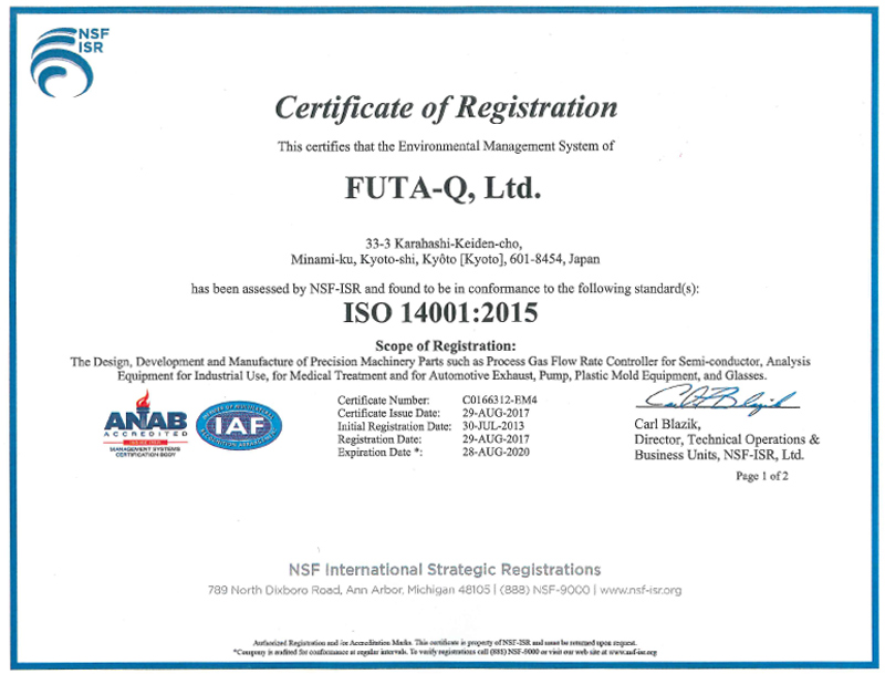 iso14001_2017