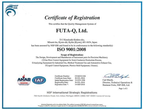 iso9001 FUTA-Q
