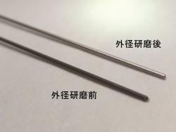 パイプ外径研磨(酸化膜除去)