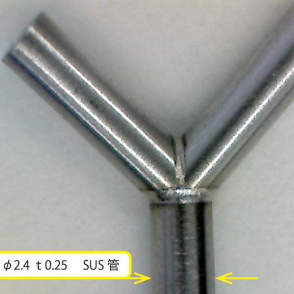 Laser welding.FUTA-Q