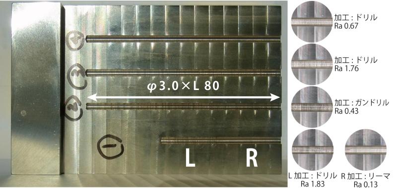 深穴切削加工 80mm深穴加工 面粗度例