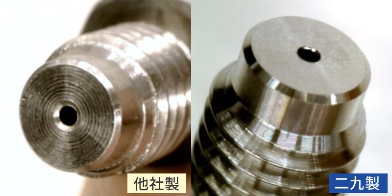 二九製ニードルはシール性を考慮した仕上げを行い、液漏れがありません。二九精密機械工業