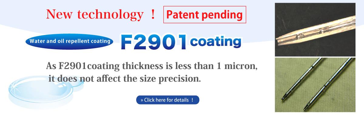F2901 coating